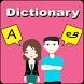 English To Telugu Dictionary