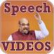 Amit Shah Speech VIDEOs by Shreya Yadav561