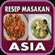 Resep Masakan Asia by GungunApps