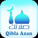 Salatuk Al-Moazin Prayer Times by Horizon mobile