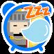 WAKE UP! HERO!(free) by Pocketmemory