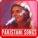 Hit Songs : Momina mustehsan by Mahum Apps