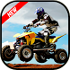 Quad Bike Racing Adventure 3D by Minroo