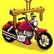 Motor World: Bike Factory by Oh BiBi
