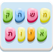 Hebrew Spelling Game by Otiyot Game