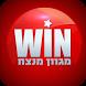 "Win Israel LTD by ווין מגוון מנצח בע""מ"