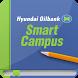 현대오일뱅크 Smart Campus by HUNET