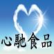 心馳食品 by PCSTORE(3)