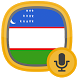 Radio Uzbekistan