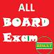 All Boards Result by Nitesh Yadav_Student