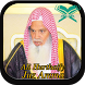 Ali Huthaify Juz Amma Mp3 by Artanabil Studio