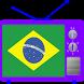 Televisão Canal do Brasil by Carol Howard