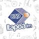 Rádio Itapoá FM 87,9