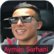 Ayman Sarhani أيمن سرحاني by music-apps-ar