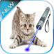 Cat Laser Pointer Light Free by Medx-Apps