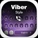 Keyboard Theme for Vibe by Yum Keyboard Theme