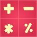 Beginner Math by Ravi Mahadevan