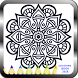 Coloring Books 2018 by Sarmad Tech