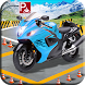 Bike Parker Game: Motorbike Parking Simulator 2018 by The Game Link