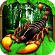 Scorpion Simulator by Gluten Free Games