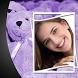 Teddy Bear Photo Frames by Super Photo Frames