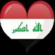 دردشة عيون بغداد by ghlaty