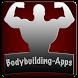 Insane Bodybuilding Workout Pr by Bodybuilding-Apps.com