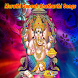 Marathi Ganesh Chathurthi Songs Videos by Palpit Apps