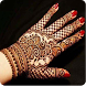 Mehandi design Images by MarutiApps