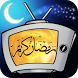 Ramadan 3al TV - مسلسلات رمضان by Nazzelha