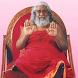 Shree Gurudev Datta by Shri Gurudev Datta