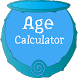 Age Calculator by ShareCell