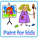 Paint for Kids - Fun app