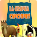La Granja canciones infantiles by Apps357