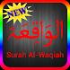 Surah Al Waqi'ah Mp3 Offline