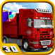 Big Truck Simulator by Twilight E Studio