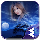 Night Sky Photo Frames by exito