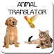 Translate animals (joke)