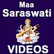 Saraswati Mata VIDEOs Devi Maa by Swati Shah NJ