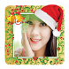 Christmas photo frames by AZSK
