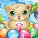 Bubble Cat Pop