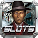 Gangster Slots Casino by BangTheBook