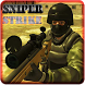Sniper Shooting : Multiplayer by CobraMobileGaming