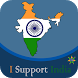 I Support India by AppMaker Inc