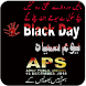16 December Peshawar Attack Black Day Profile DP by Innovative Mind