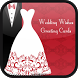 Our Wedding Cards Widget by Eman Dhani