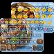 Happy Passover Emoji Keyboard