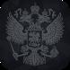 Герб России Двуглавый орёл by Magic Ripples