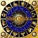 Shivrudra