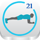 21 Days Plank Challenge by TGB - The Gym Boys